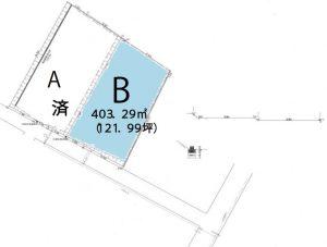 土地 B-41 南箕輪村字中野原 売地