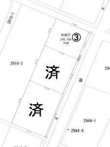 土地 B-43 南箕輪村 分譲地 残り1区画
