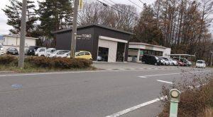 建物 C-25 南箕輪村字トヒ石 売店舗