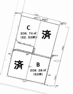 土地 B-47 南箕輪村南原 分譲地 残り3区画