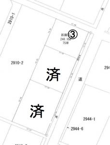 土地 B-53 南箕輪村北殿分譲地 残り1区画